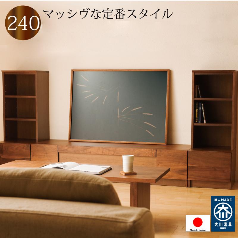 テレビボード キャビネット付き 240 ローボード 日本製 完成品 おしゃれ 木製 天板無垢 2素材選択 テレビ台 リビング収納 開梱設置送料無料