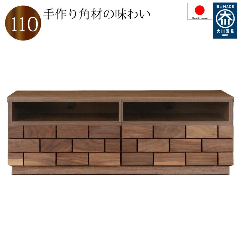 【送料無料】テレビボード ローボード テレビ台 110 日本製 完成品 木製 2素材選択 おしゃれ リビング収納 ブラックガラス選べます