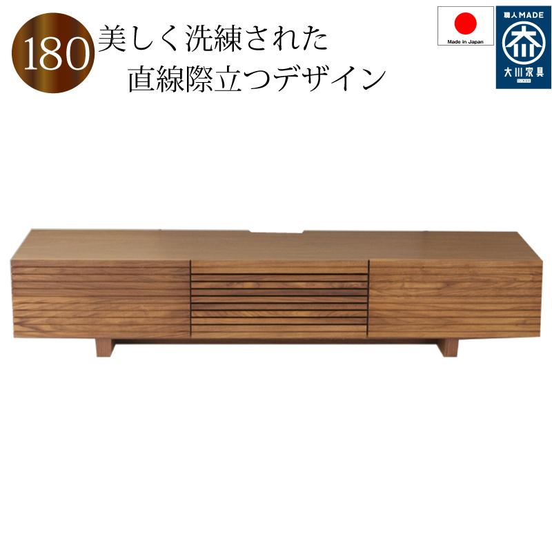 【送料無料】【開梱設置無料】テレビボード ローボード テレビ台 180 日本製 完成品 木製 おしゃれ リビング収納 リモコンのセンサーが通ります。