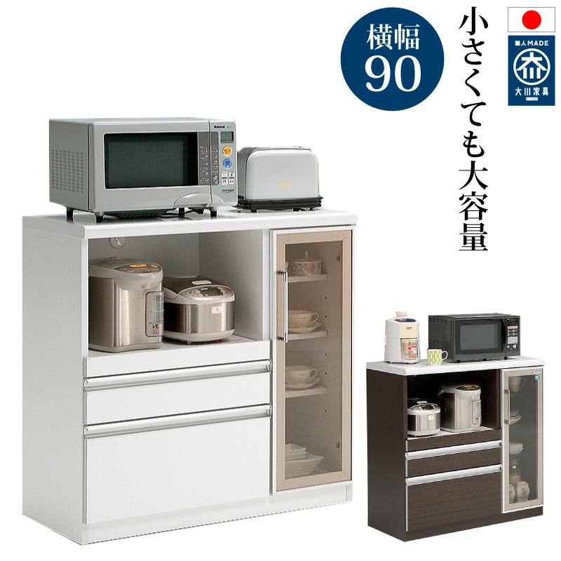 【開梱設置送料無料(一部地域除く)】キッチンボード カウンターボード 90 日本製 大川家具 完成品 背の低い食器棚 レンジ台 スリム おしゃれ キッチン収納