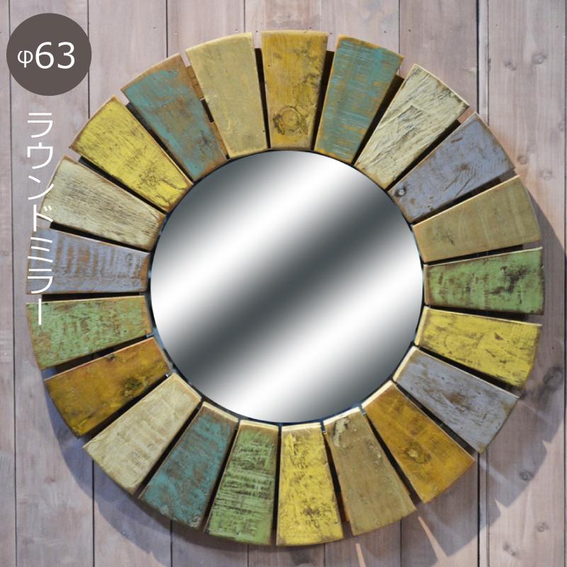【送料無料(一部地域除く)】ウォールミラー 鏡 壁掛け 幅630 奥行き25 高さ630mm アンティーク カントリー 家具 雑貨 カントリー調 おしゃれ ミラー フレンチ レトロ 木製 枠