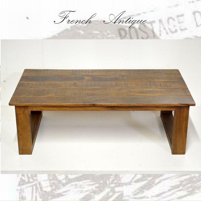 【送料無料】ローテーブル リビングテーブル 幅980 奥行き600 高さ355mm 長方形 おしゃれ 木製 アンティーク フレンチ 家具 雑貨