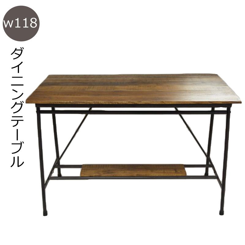 【送料無料(一部地域除く)】ダイニングテーブル 幅1180 奥行き700 高さ765mmテーブル アンティーク調 カントリー調 木製 フランス人デザイナーおしゃれ アイアン