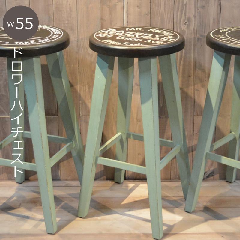 【送料無料(一部地域除く)】スツール ハイタイプチェア 椅子 幅355 奥行き355 高さ720mm 3種類より選べます。アンティーク カントリー 家具 雑貨おしゃれ一人木製
