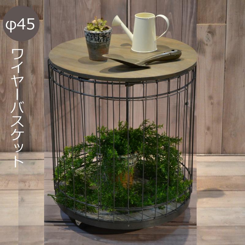 【送料無料】サイドテーブル キャスター付き おしゃれ フランス人デザイナー アンティーク カントリー 家具 雑貨 カントリー調 木製