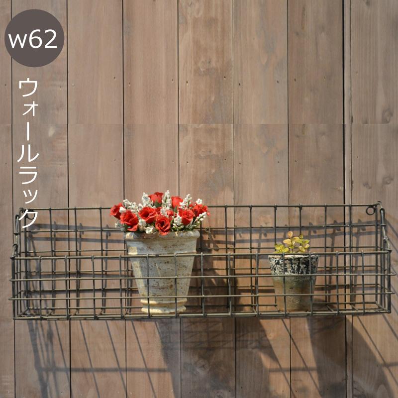 【送料無料(一部地域除く)】壁掛け 棚 プランター 収納 アンティーク カントリー 家具 雑貨 カントリー調 ウォールラック シェルフ 4個セットアイアン ラック ワイヤー