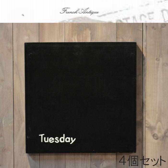 【送料無料(一部地域除く)】壁掛け 黒板 インテリアおしゃれ メモボード 4個セット アンティーク カントリー 家具 雑貨 カントリー調 インテリア雑貨 木製