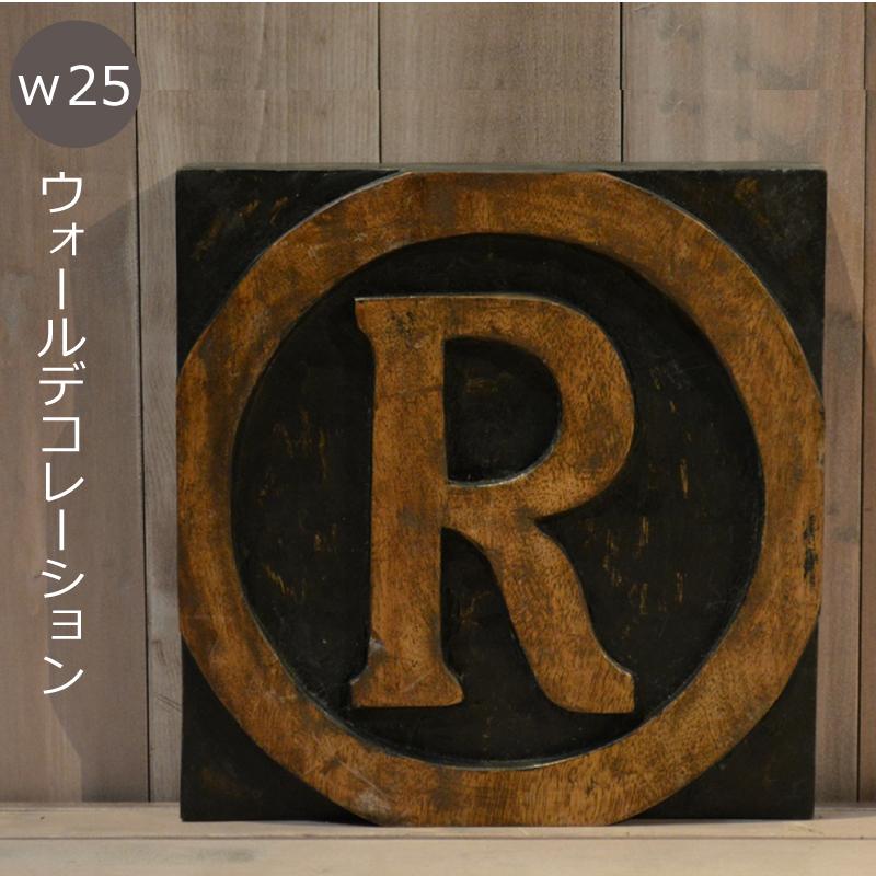 【送料無料(一部地域除く)】カントリー 家具 雑貨 カントリー調 DIW 木材 デコレーションアンティーク プレート おしゃれ お部屋の飾りに 木のタイル ウォールデコレーション