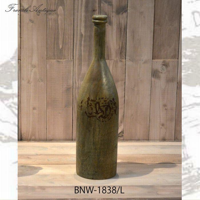【送料無料】オブジェ 置物 飾り 幅140 奥行き140 高さ505mm ビン(2個セット) インテリア フレンチアンティーク雑貨 フランス人デザイナー