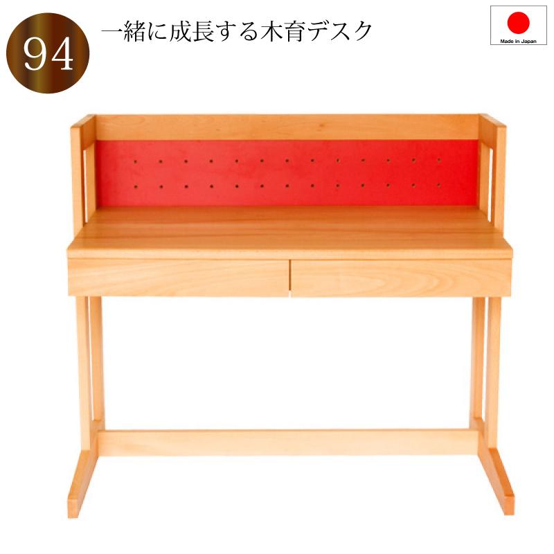 【送料無料(一部地域除く)】学習机 子供机 パソコンデスク 机 94 赤色 白色 リバーシブル デスク日本製6段階高さ調節 かわいい おしゃれ 組み立て式