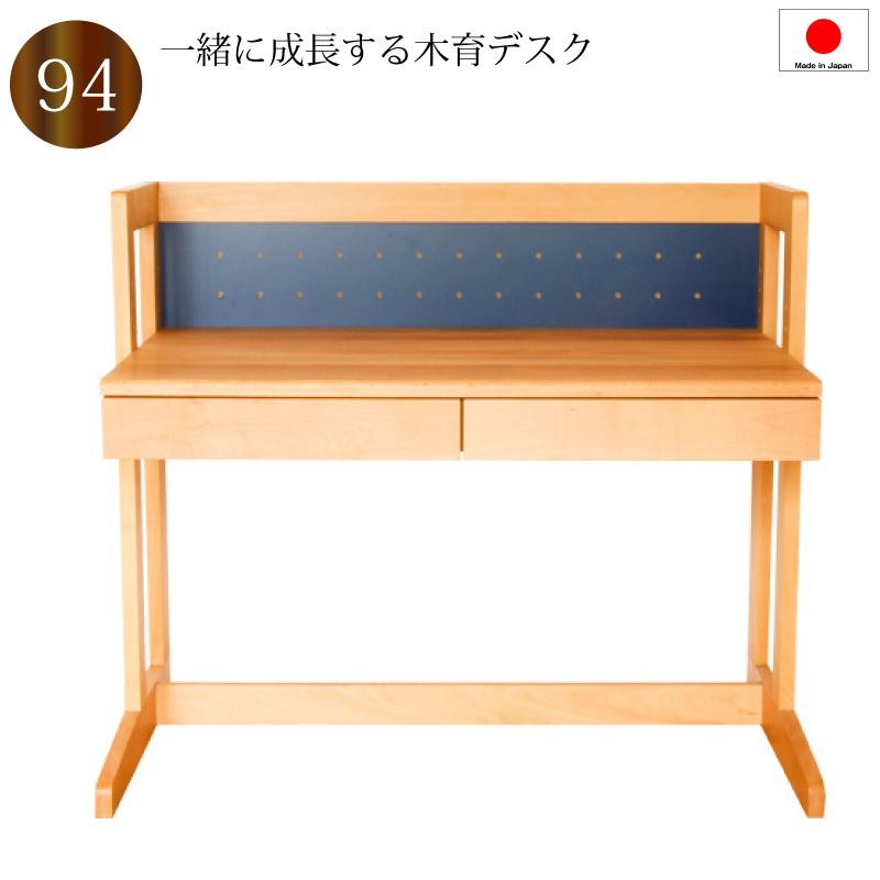 【送料無料(一部地域除く)】学習机 子供机 パソコンデスク 机 94 日本製 木製 青色 白色 リバーシブル デスク ノックダウン 高さ調節 かわいい おしゃれ 組み立て式 青