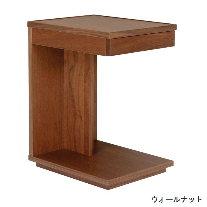 リビングテーブル サイドテーブル ローテーブル キャスター付き 35 日本製 木製 無垢 収納 ウォールナット オーク 引き出し付き 長方形 おしゃれ 送料無料