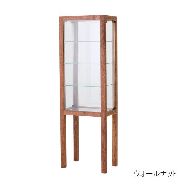 【送料無料】ガラスケース 飾り棚 45 コレクションボード 完成品 日本製 木製 6素材から選択 強化ガラス キャビネット リビング収納