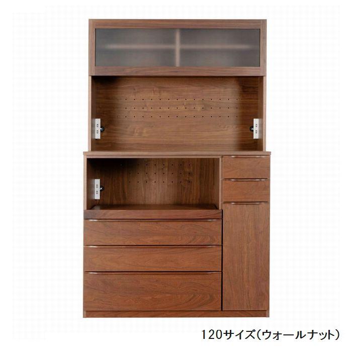 キッチンボード レンジ台 食器棚 120 90 サイズ選択 日本製 完成品 木製 無垢 ウォールナット オーク 2素材選択 おしゃれ 大容量 キッチン収納 開梱設置無料