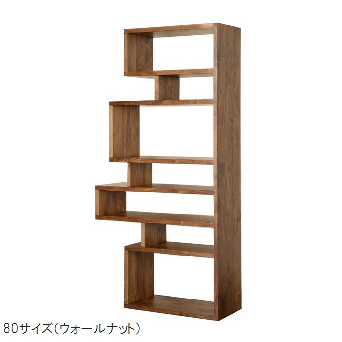 オープンシェルフ おしゃれ 80 日本製 木製 大川家具 全て無垢材 シェルフ フリーシェルフ 縦置き 横置き 使用 間仕切り 開梱設置送料無料
