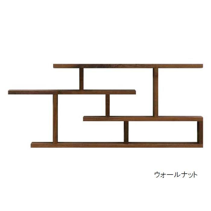 【送料無料】オープンシェルフ 130 フリーシェルフ 日本製 完成品 無垢 木製 ウォールナッ ト ホワイトウォーク おしやれ 棚 本棚 間仕切り 収納棚 飾り棚