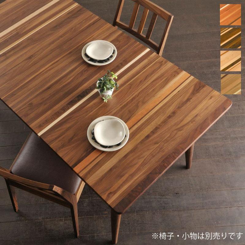 ダイニングテーブル 80~180 無垢 長方形 木製 おしゃれ ブラックチェリー ウォールナット オーク 設置組立て無料