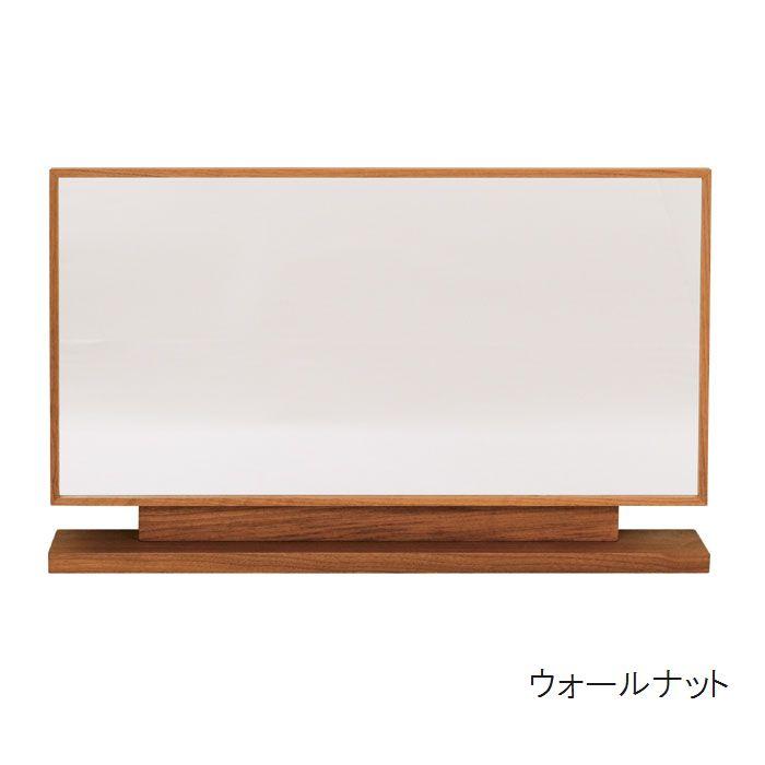 0 スタンドミラー 卓上鏡 卓上ミラー コンセント付き 80幅 日本製 完成品 木製 鏡枠に無垢使用 7素材から選べる 角度調節可能 送料無料