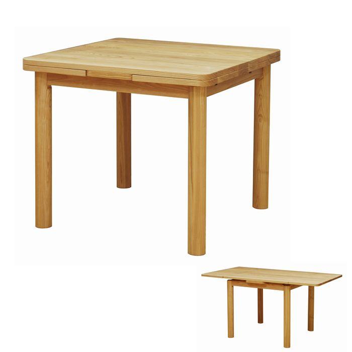 ダイニングテーブル 三段階拡張テーブル 85 EX 150EX選べるサイズ 木製 無垢 3素材選択 テーブル幅伸縮可能 日本一の家具産地 大川家具 開梱設置送料無料