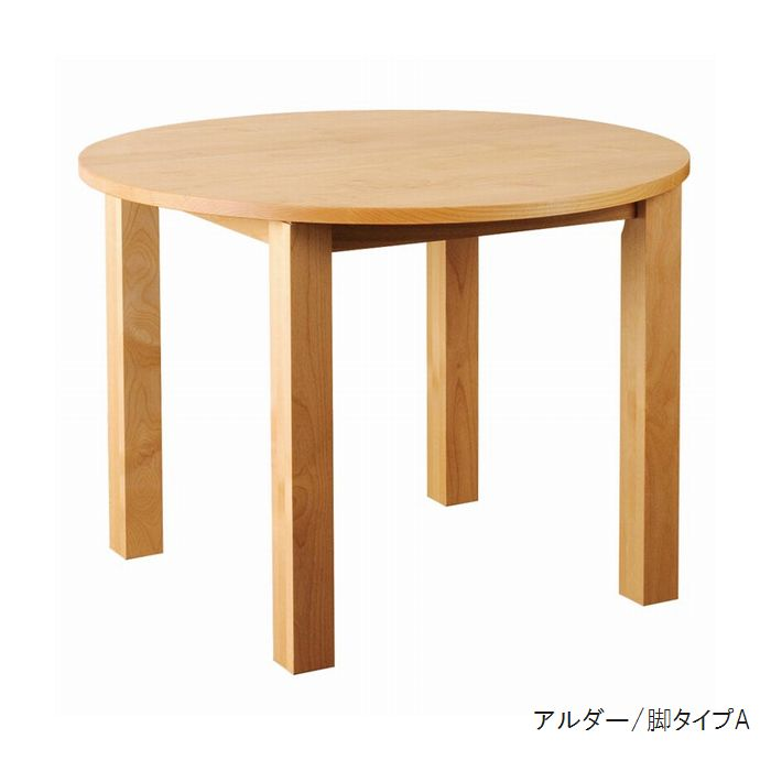 ダイニングテーブル 100×100 丸テーブル 無垢 ブラックチェリー ウォールナット オーク セミオーダーテーブル 日本製 木製 おしゃれ 設置組立て無料