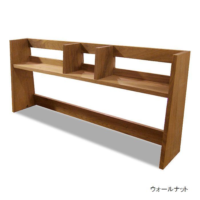 ブックスタンド 卓上本棚 デスクシェルフ 95 日本製 木製 無垢 ブラックチェリー ウォールナット オーク 3素材選択 デスクシェルフ 送料無料