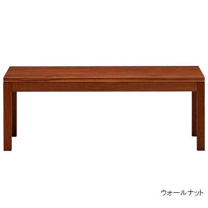 ベンチチェア イニングチェア 140×35 日本製 木製 無垢 7素材選択 仕上げが選べる おしゃれ 長椅子 日本一の家具産地大川の家具 大川家具