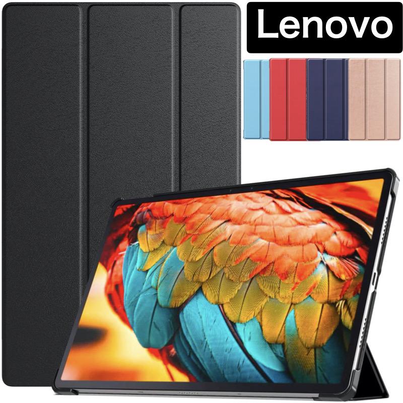 Lenovo Tab M8 M10 Plus 第2世代 P11 Pro ケース スタンド機能対応 FHD 10.3インチ smart Gen カバー 10.1インチ HD ZA5F0024JP 11.5 TAB レノボ 格安店 まとめ買い特価 8インチスタンド機能対応 2nd B10 PUレザー