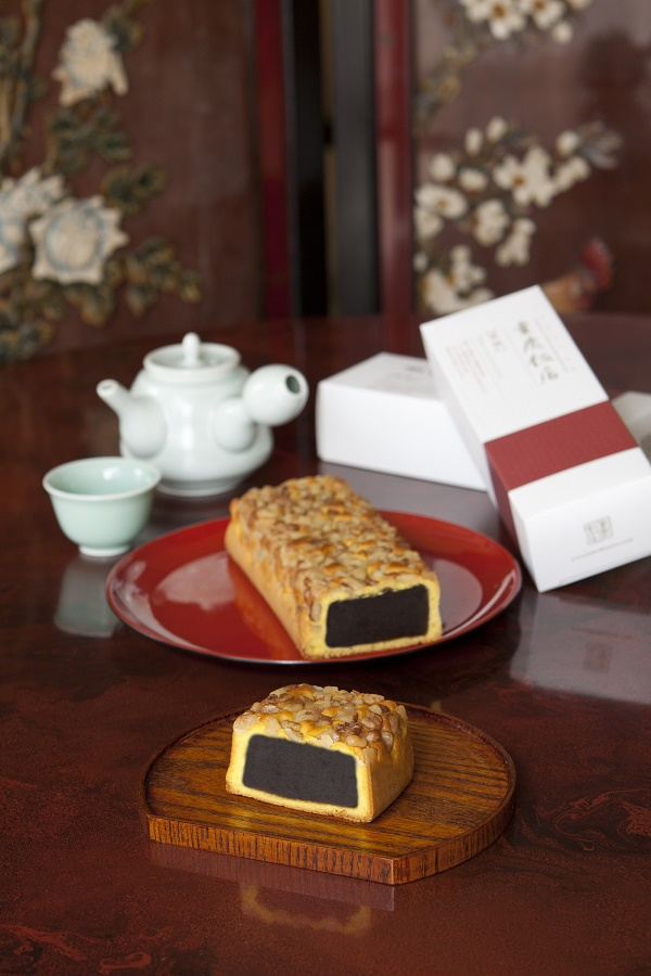 【横浜 土産 通販】番餅 | 重慶飯店