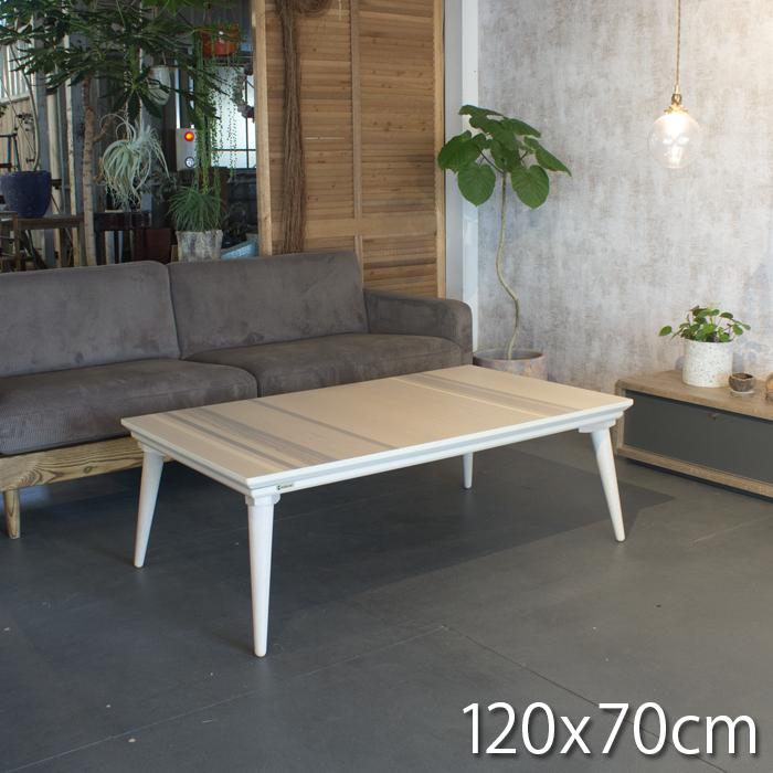 【ポイント5倍! 120cm×70cm 半額以下セール】こたつ テーブル 家具調コタツ長方形 テーブル 120cm×70cm, 雛人形5月人形の人形屋ホンポ:64b1e848 --- sunward.msk.ru