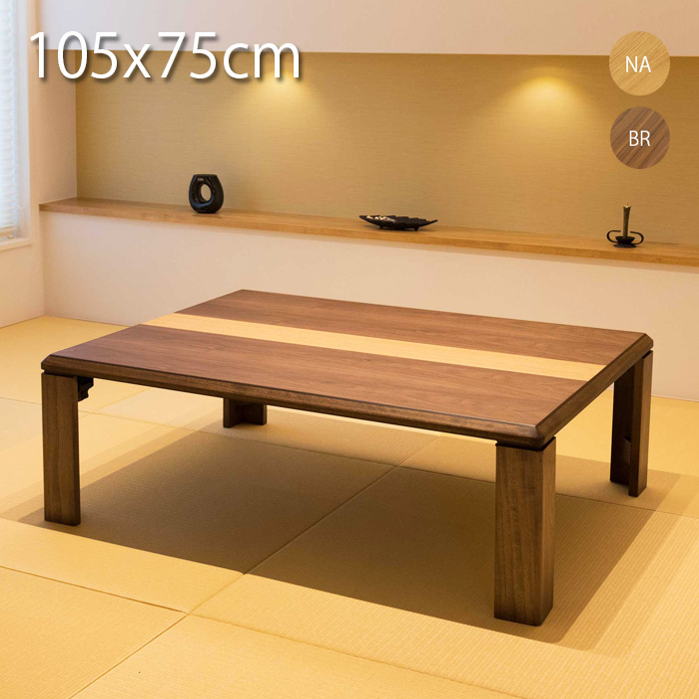 座卓 105 おしゃれ 折れ脚 折脚 折りたたみ 和風 和室 テーブル 105cm×75cm 本日限定 折れ脚長方形 軽量 卸直営 完成品 送料無料 軽量座卓テーブル 組立て不要