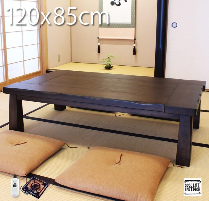 【ポイント5倍! 半額以下セール】こたつ テーブル テーブル 家具調コタツ長方形120cm×85cm, ラーメンもりしげ:c8a361b1 --- sunward.msk.ru