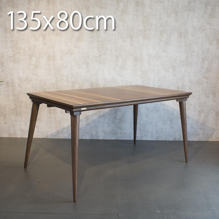 【ポイント10倍! 半額以下セール】ダイニングこたつテーブル単品ハイタイプ 135×80cm 高さ70cm
