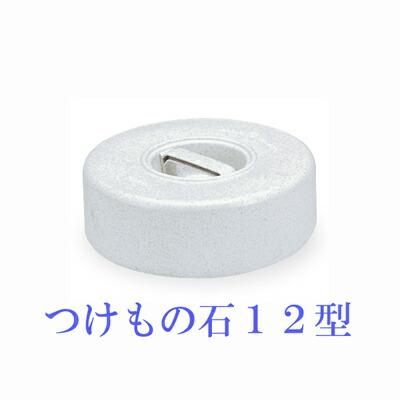 売買 TOMBO 新輝合成 トンボ ランキングTOP5 12型 つけもの石