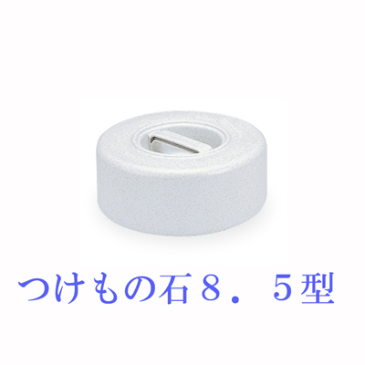 送料無料 TOMBO 新輝合成 トンボ CP 8.5型 超激安 つけもの石 新作通販