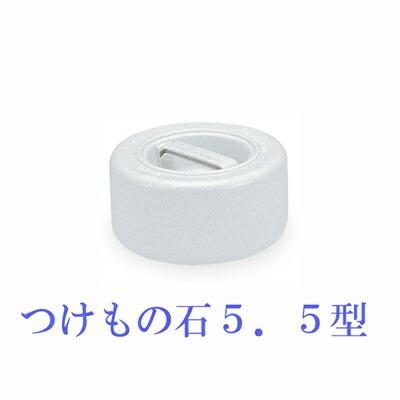 送料無料 TOMBO 新輝合成 トンボ 5.5型 新作多数 つけもの石 ※アウトレット品 CP