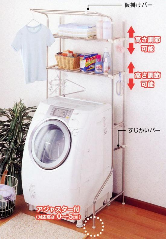 Sekisui plastics stainless steel washing machine rack