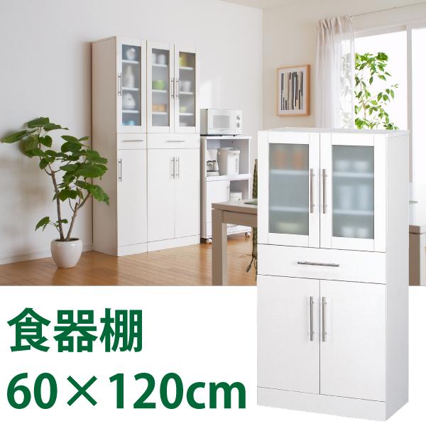 【送料無料】大容量キッチンキャビネット食器棚 カトレア60×120cm※【メーカー直送品】【代引/同梱/返品不可】【個別送料計算】【23463】