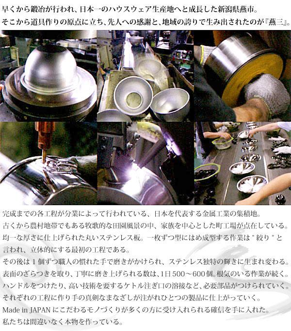 燕三 (ENZO) 純銅 カップ 260ml 2個セット 焼酎 ビアグラス コップ