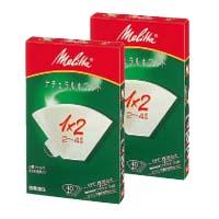 国内送料無料 塩素系薬品未使用の家庭用コーヒーペーパー アロマジック 40枚×2箱セット ナチュラルホワイトフィルターペーパー1×2 配送員設置送料無料