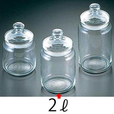 耐久性に優れたガラス保存瓶! Arcoroc ガラス製ビッククラブ 2L(保存容器)【ABT68020】