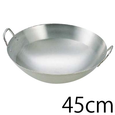 【送料無料】18-8ステンレス製 両手鍋中華鍋 45cm【ATY04045】