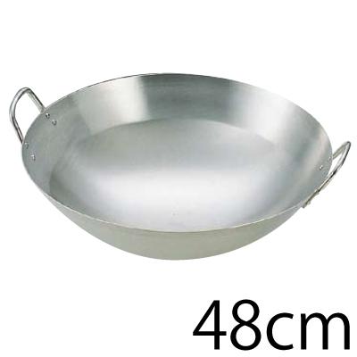 【送料無料】18-8ステンレス製 両手鍋中華鍋 48cm【ATY04048】
