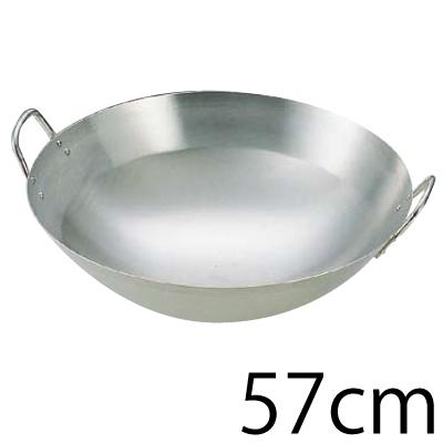 【送料無料】18-8ステンレス製 両手鍋中華鍋 57cm【ATY04057】