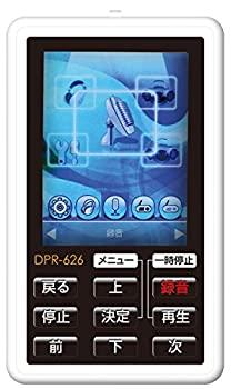 中古 クマザキエイム Bearmax ポータブルデジタルオーディオプレーヤー レコーダー 期間限定お試し価格 値引き Plus 4GB デジらく+ DPR-626 ホワイト