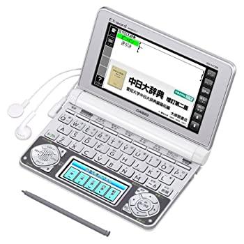 中古 無料サンプルOK 海外限定 カシオEX-word 電子辞書 XD-N7300WE 中国語モデル ホワイト