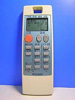 格安 有名な 価格でご提供いたします 中古 三菱 NA057 エアコンリモコン