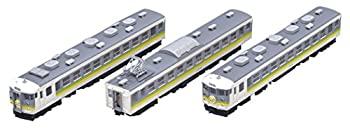 中古 TOMIX Nゲージ 送料無料限定セール中 98941 165系電車 SALE開催中 3両 ムーンライトえちご M1編成 セット