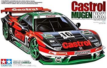 中古 タミヤ 1 24 スポーツカーシリーズ 出色 No.202 カストロール 24202 プラモデル NSX 無限 販売実績No.1