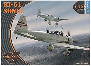 中古 新商品 まとめ買い特価 新型 クリアープロップ 1 72 CPU72011 日本陸軍 プラモデル 九九式襲撃機