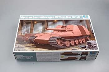 発売モデル 中古 トランペッター 1 超激安 35 グリレ21 ドイツ軍 プラモデル 兵装運搬車輌